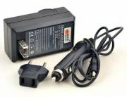 BRESSER Ladegerät für Sony NP-FM500H /NP550/NP750 mit Netzstecker und KFZ-Adapter