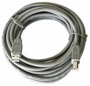 Meade LPI/DSI USB 2.0 Kabel 4,5m