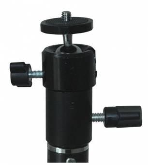 BRESSER BR-BHS Kugelkopf für Lampenstativ