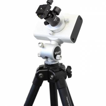 Vixen POLARIE Star-Tracker-Set mit M-155-MA-Stativ