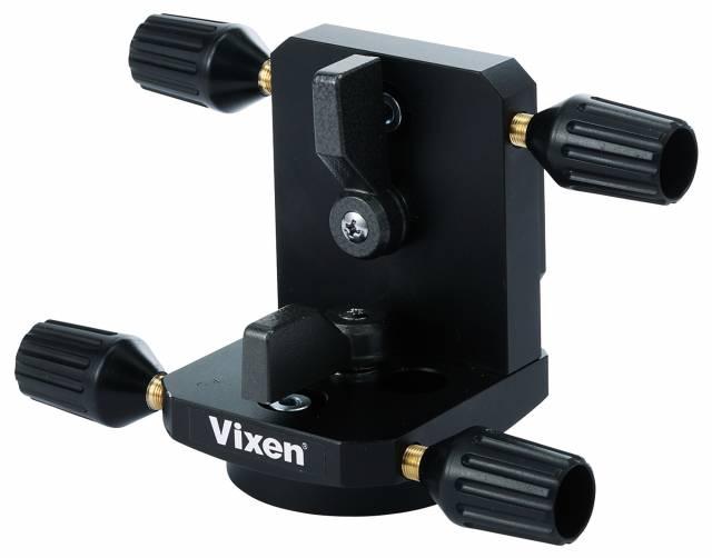 Vixen XY Halterung für Leitfernrohre (Guide Mount XY)
